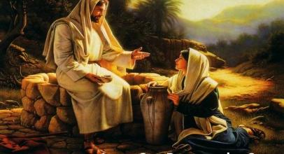 Reversed Jesus